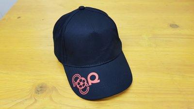 Kinder Fan-Cap mit Logo